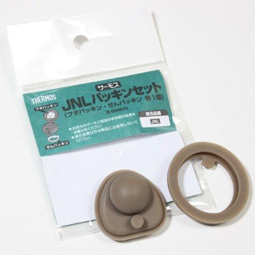 THERMOS 써모스 보온보냉병 부품 휴대용 머그 JNL 시리즈 교환용 패킹 세트(뚜껑 패킹, 선 패킹각1개) B-004643