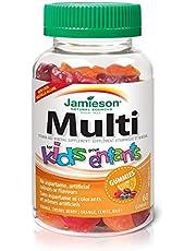 Multivitamin Gummies for Kids - Orange, Cherry and Raspberry Flavour