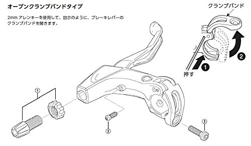 Black Black SHIMANO Deore BL-T611 Deore 3-Finger Brake levers for V-Brakes