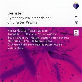 Symphony No.3 Kaddish Chichester Psalms by Bernstein (2011-03-29) (Psalms Music Book Chichester Bernstein)