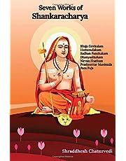 Seven Works of Shankaracharya