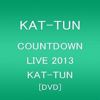 amazon co jp countdown live 2013 kat tun 初回プレス分 dvd dvd