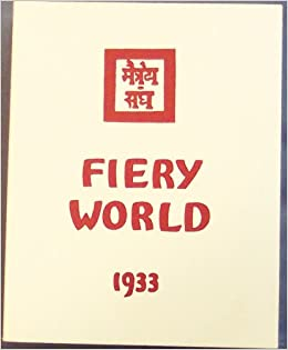 Fiery World 1933 (Signs of Agni Yoga, Volume I): Helena ...