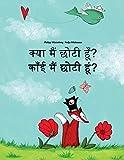 Kya Maim Choti Hum? Kaanee Main Chhotee Hoon?: Hindi-Rajasthani/Shekhawati Dialect: Children's Picture Book (Bilingual Edition)