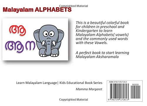 Malayalam Aksharamala with words: Malayalam VOWELS (Kids