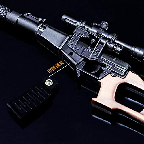 1/6 Scale Metal VSS Sniper Rifle US Army Miniature Toy Guns Military Model Fit for 12