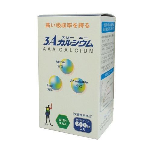 3Aカルシウム 新小粒  600粒×2個セット B00L3WZS5G