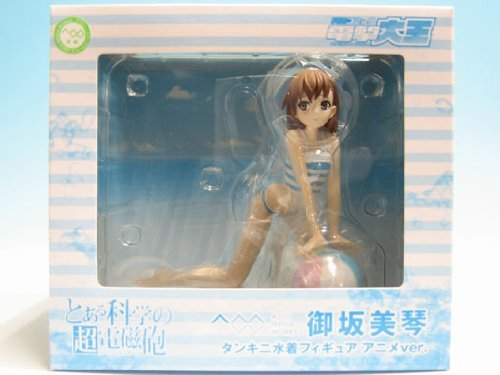 Railgun Misaka Mikoto Tankini Swimsuit figure Anime ver. Blitz magazine mail order limited edition of Aru Kagaku (It By Figures Tankini)