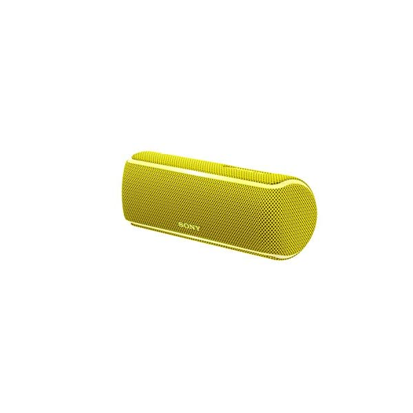 Sony SRS-XB21 Enceinte portable sans fil Bluetooth Waterproof avec effet lumineux - Jaune 2