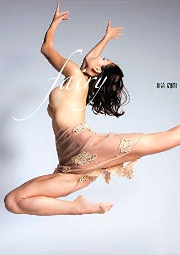 和泉理沙写真集『fairy』