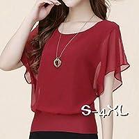 Blusa Feminina Summer Casual Plus Size Slim Bat Sleeve Chiffon Shirt Women Blouse Blusas Women Tops Clothing SD