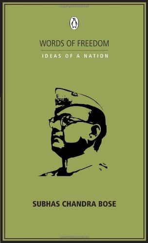 WOF : Subhas Chandra Bose
