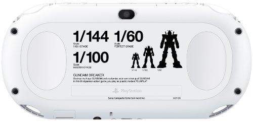 PSVita本体 ガンダムブレイカー スターターパックの商品画像