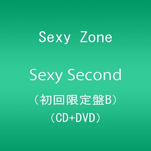 Sexy Zone / Sexy Second[DVD付初回限定盤B]の商品画像