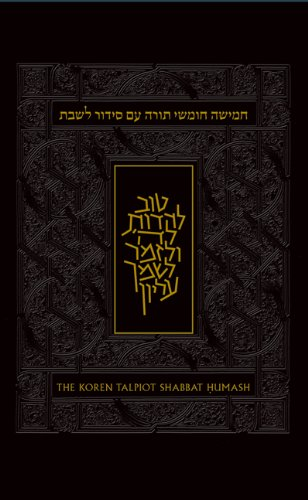 The Koren Talpiot Humash, A Hebrew Humash with English Instructions, Compact Size, Brown Leather (Hebrew and English Edition) pdf