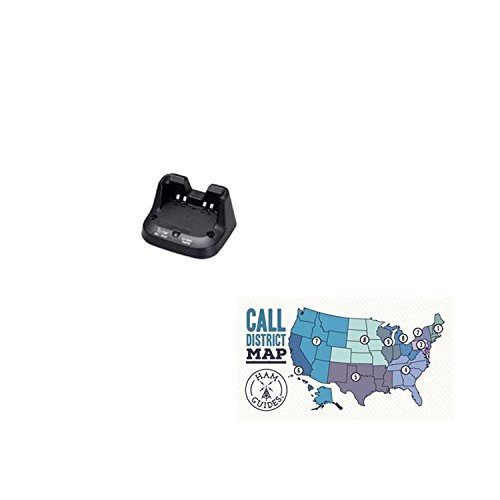 Bundle - 2 Items - Icom Rapid Desktop Charger for ID-31A or ID-51A Using Either BP271/272 and Ham Guides TM Pocket Reference Card