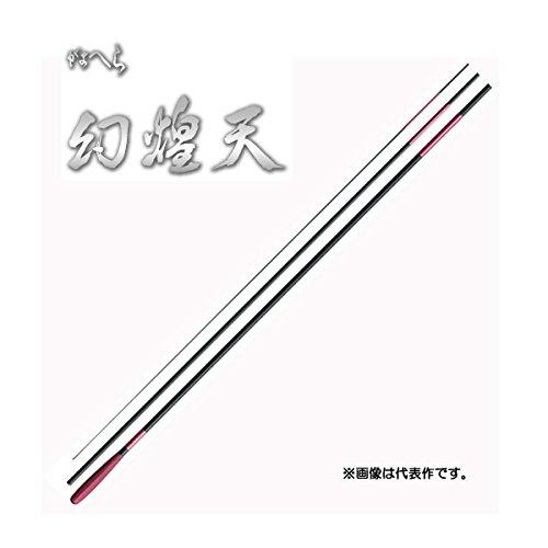 GAMAKATU(がまかつ) 幻煌天(げんおうてん) 17尺 B01878XUM6