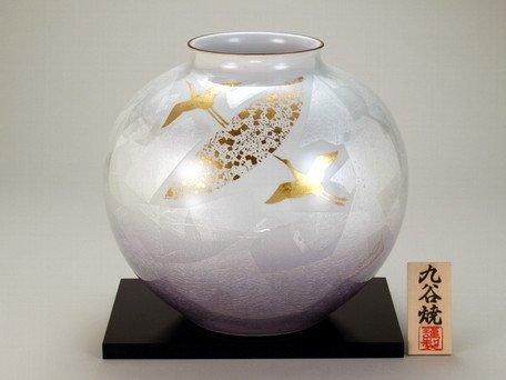 【九谷焼】 9号花瓶 銀彩金鶴 花瓶、花台、木札、木箱入り B019LR5MJ6
