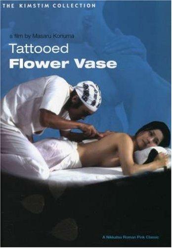 Tattooed Flower Vase (1976) (Sub)
