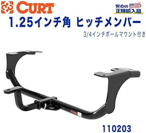 [CURT カート社製 正規代理店]Class1 ヒッチメンバー 1.25インチ角 牽引 約908kg スマート フォーツー (Brabusモデルには適合しません)
