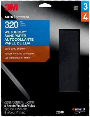 3M™ Wetordry™ Sandpaper, 32040, 9 inch x 11 inch, 320 grit