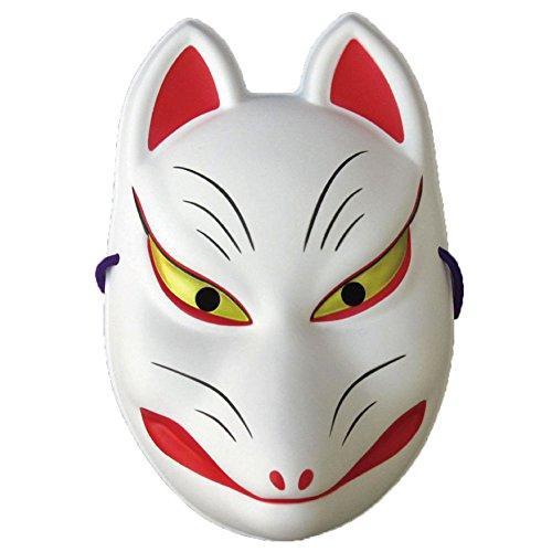 [Japanese Traditional Noh Mask Kitsune Fox Design] (Noh And Kabuki Costumes)