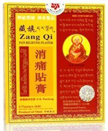Zang Qi Plaster from Solstice Medicine Company - 5 Plaster (4.75 x 3.5 in) Patches by - Solstice Hours Store