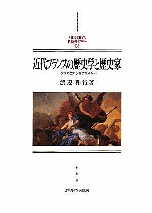 Kindai furansu no rekishigaku to rekishika : Kurio to nashonarizumu ebook