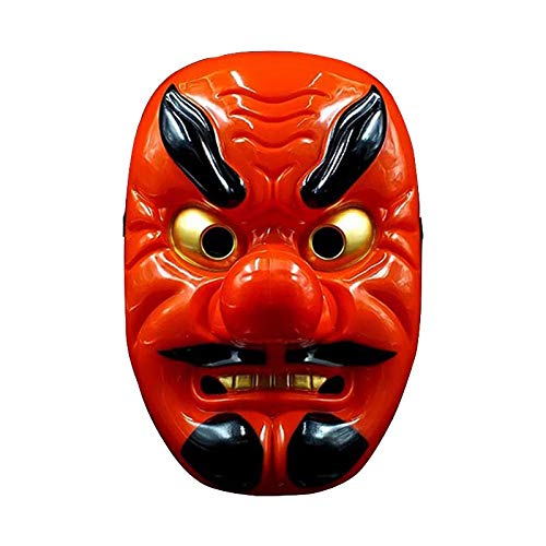 Prajna Japanese Samurai face Horror Devil Full face Tattoo Decorative mask Halloween Party Costume Decorative mask -