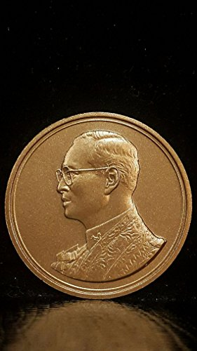 Thailand King Rama 9 King Bhumibol memorial commemorative coin celebrating 60th years in reign. Copper with sand B.E. 2549 Thai Royal Mint collectible beautiful coin UNC Coin Best Commemorative coin Best Thai Gifts Thai collectible coin (Royal Commemorative Mint Coins)