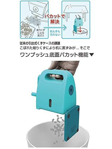 ナカバヤシ 手動式シャープナー PACATTO(パカット) ライトブルー DPS-H301LB