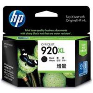 日用品 パソコン周辺機器 (業務用10セット) インクカートリッジ HP920XL ブラック 【×10セット】 B07FCVGXCV