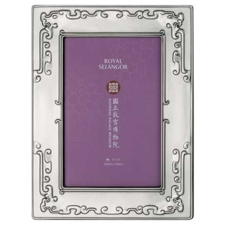 Royal Selangor Hand Finished The Imperial Collection Collection Pewter Photo Frame (4R) by Royal Selangor
