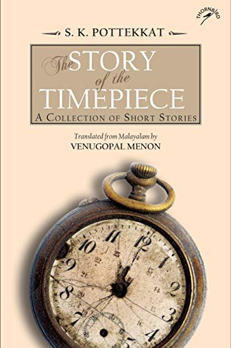 The Story of the Timepiece: A Collection of Short Stories ()