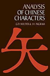 Analysis of Chinese Characters (Dover Language Guides)