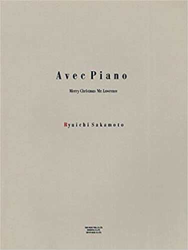 avec piano merry christmas mr lawrence ryuichi sakamoto 9784111903009 amazoncom books - Merry Christmas Mr Lawrence Piano