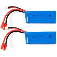 2PCS Quadcopter Battery, Emubody 2500mAh 25C Upgraded Battery For Syma X8C X8W X8G RC Drone Quadcopter