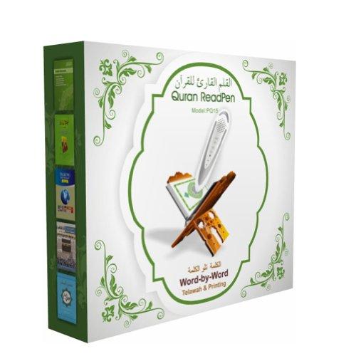 YUPENGDA® 4GB quran read pen/quran reading pen for muslim ramadan gift (PQ15 paper box package) ()
