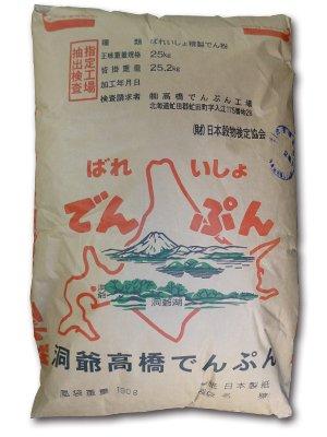 Amazon | 【北海道産】馬鈴薯澱...