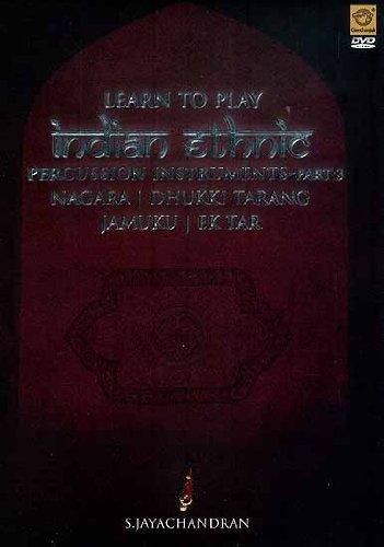 Learn to Play Indian Ethnic Percussion Instruments - Part 3 Nagara | Dhukki Tarang Jamuku | Ek Tar (Subtitle English) (DVD Video) ()