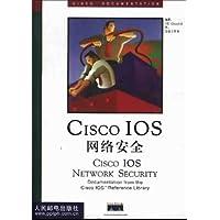 Cisco IOS網絡安全