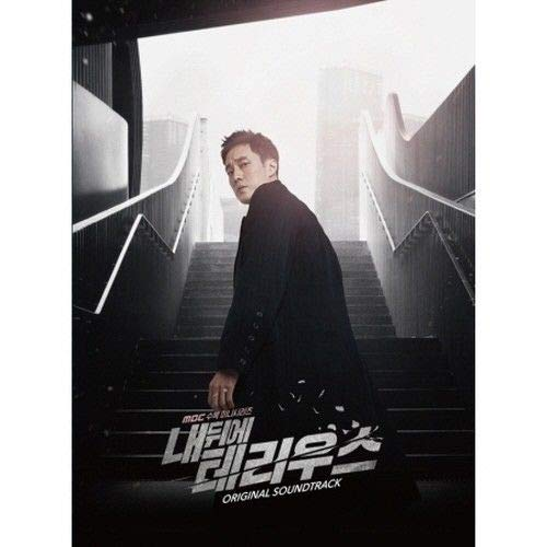 Terius Behind Me O.S.T 2019 Korean TV Show Drama CD+Booklet+Tracking K-POP Sealed