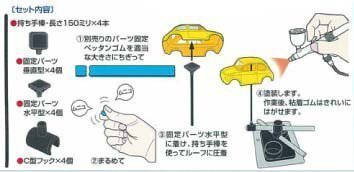 - Mr. Almighty Clip II - Assist Parts A Mr.Hobby
