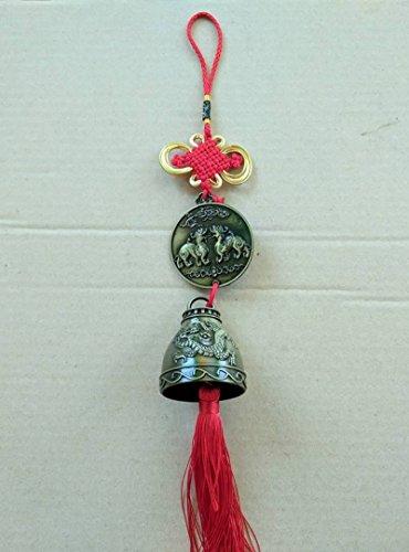 Vintage Dragon & Pi Xiu Feng Shui Bell Good Luck Bless Windchime Home Garden Hanging ()