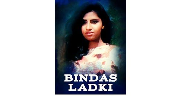 Serial rapist (2017) | south film khatarnak dubbed in hindi.