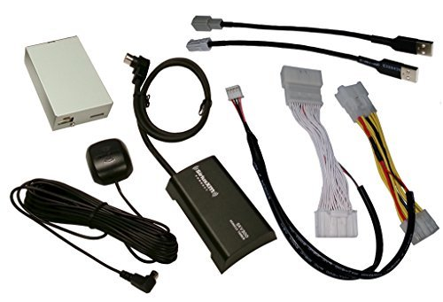 GSR-101 SiriusXM Satellite Radio Interface and Tuner Kit for Select 2014 and up Toyota Vehicles by VAIS Technology