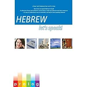 Hebrew: Let's Speak! Audiobook