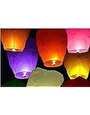 7 قطع ملونة متنوعة من ورق الطيران الصيني النار السماء فانوس أمنية بالون لحفلات الزفاف --- جودة عالية
