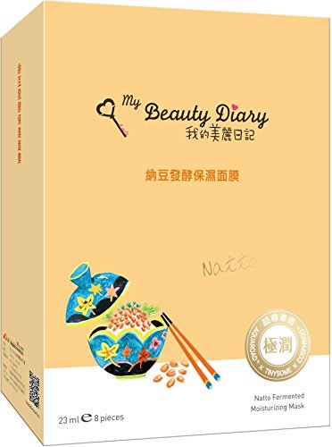 My Beauty Diary My Beauty Diary Natto Fermented Moisturizing Mask 2016 NEW VERSION 8 Piece