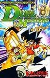 Volume 15 Duel Masters (ladybug Comics) (2004) ISBN: 4091431151 [Japanese Import]